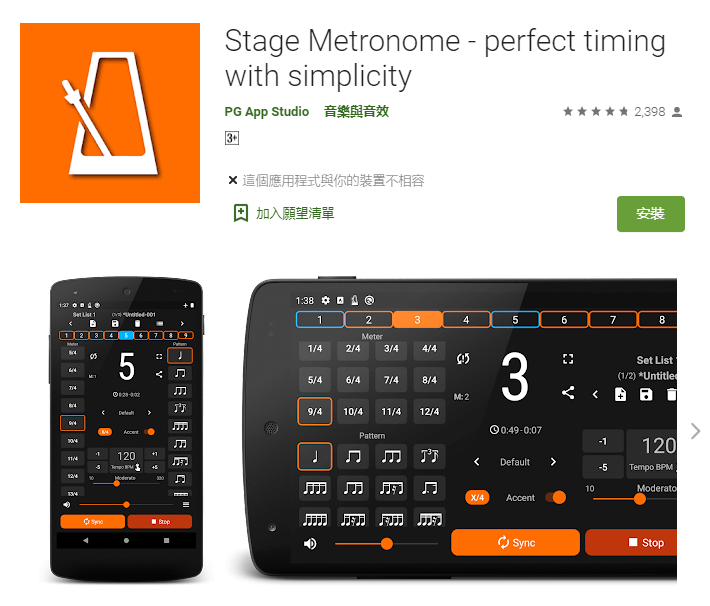 Stage Metronome